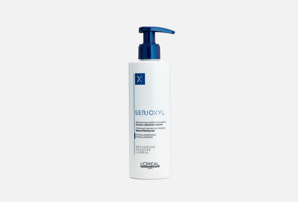 Уплотняющий шампунь для натуральных волос LOREAL PROFESSIONNEL Shampoo Natural Hair Serioxyl 250 мл