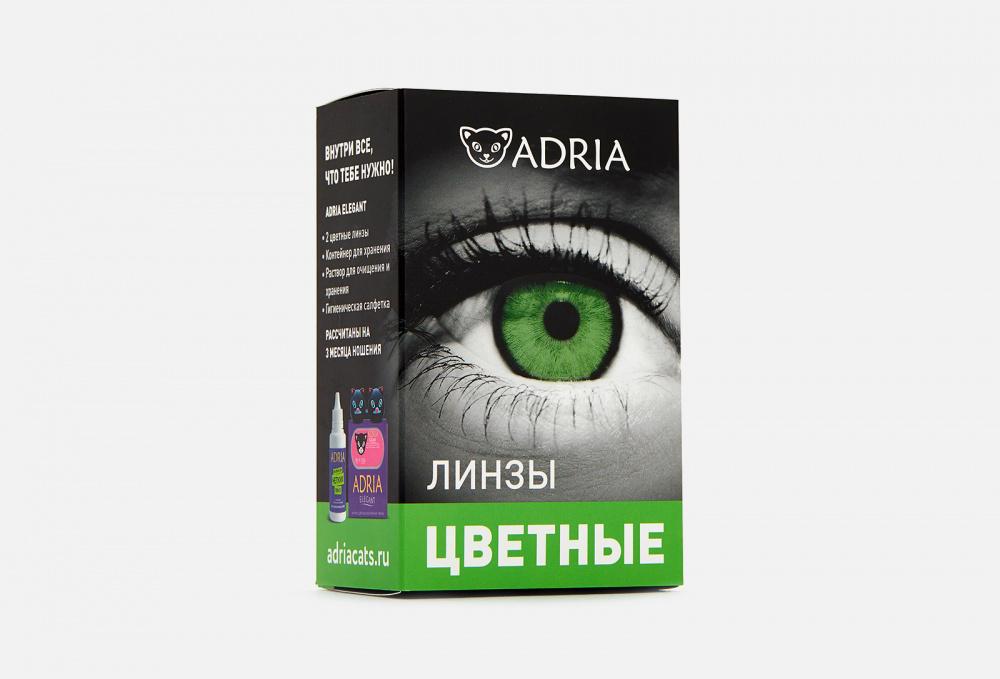 Линзы контактные цветные 1 пара ADRIA Elegant Green