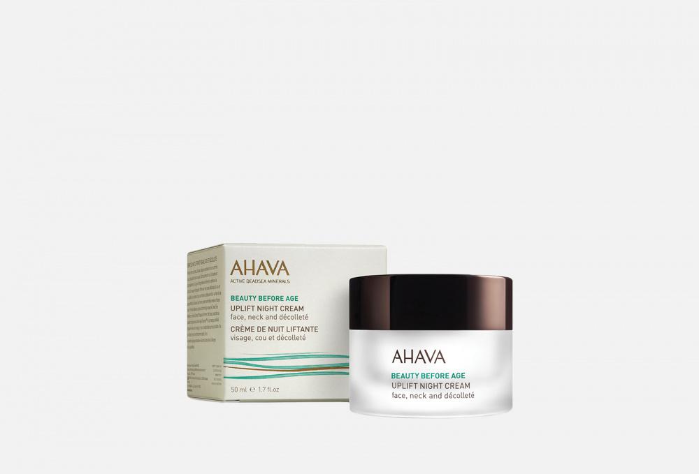 Купить Ночной крем для подтяжки кожи лица, шеи и зоны декольте, AHAVA