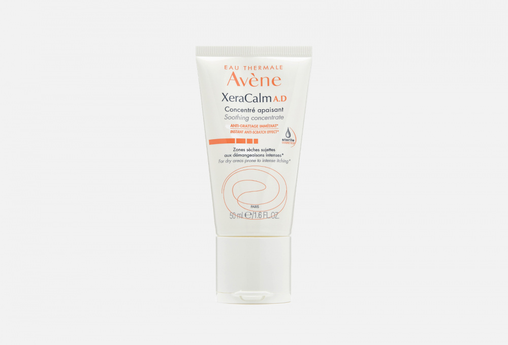 Успокаивающий концентрат AVENE Xeracalm Soothing Concentrate 50 мл успокаивающий концентрат для лица xeracalm a d concentre apaisant 50мл