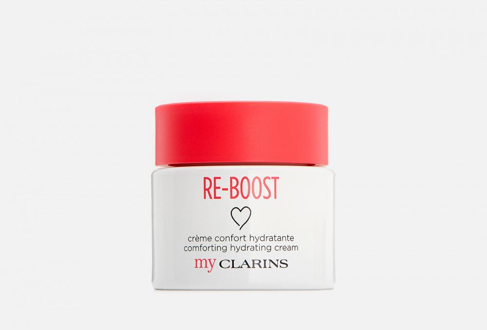 Питательный крем для молодой кожи CLARINS My Clarins 50 мл питательный крем для молодой кожи clarins my clarins 50 мл