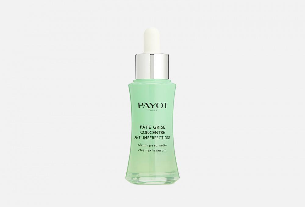 Сыворотка для безупречной кожи PAYOT Payot Pate Grise Concentre Anti-imperfections 30 мл