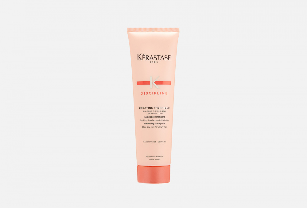 Купить Термо-уход для непослушных волос, KERASTASE