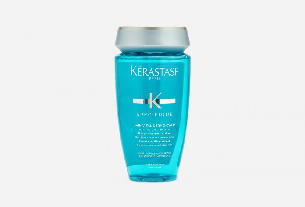 Шампунь для чувствительной кожи головы и нормальных волос KERASTASE Dermo-calm 250 мл kerastase шампунь specifique bain riche dermo calm дермокалм риш для сухих волос 250 мл