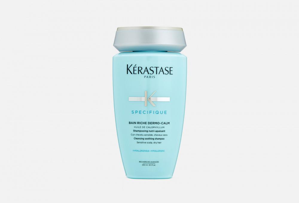 Шампунь для чувствительной кожи головы и сухих волос KERASTASE Dermo-calm 250 мл kerastase шампунь specifique bain riche dermo calm дермокалм риш для сухих волос 250 мл