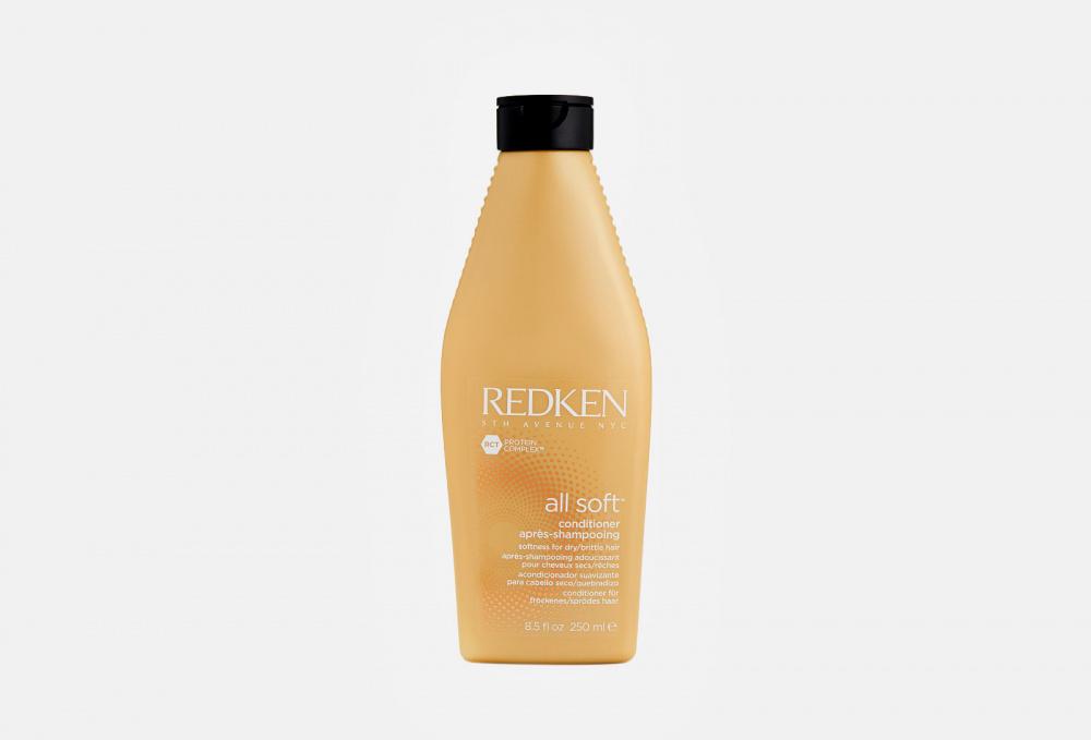 Кондиционер для волос REDKEN All Soft 250 мл