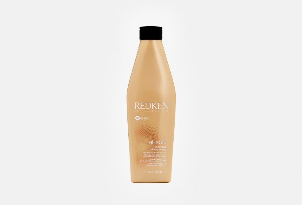 Шампунь для волос REDKEN All Soft 300 мл
