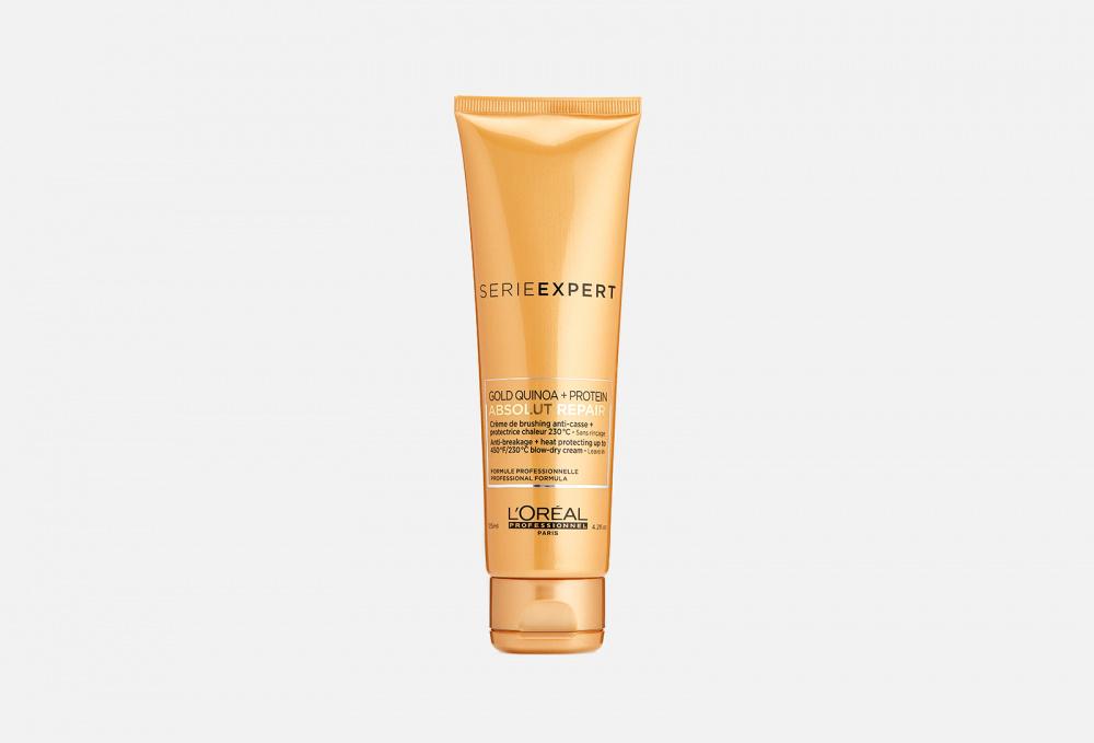 Термозащитный крем для предотвращения ломкости волос L'OREAL PROFESSIONNEL Absolut Repair 125 мл