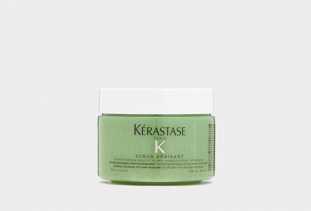 Фото - Скраб для чувствительной кожи головы KERASTASE Fusio-scrub Apaisant 250 мл fauvert professionnel vhs equilibre shampooing apaisant шампунь комфорт успокаивающий для чувствительной кожи головы 250 мл