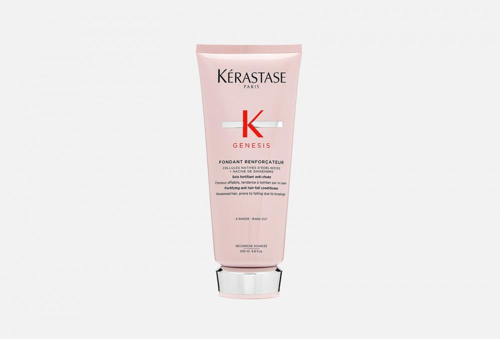 Молочко для ослабленных и склонных к выпадению волос KERASTASE Genesis 200 мл kerastase genesis ampoules cure anti chute
