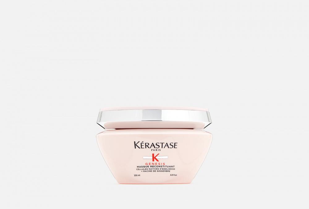 Маска для ослабленных и склонных к выпадению волос KERASTASE Genesis 200 мл kerastase genesis ampoules cure anti chute