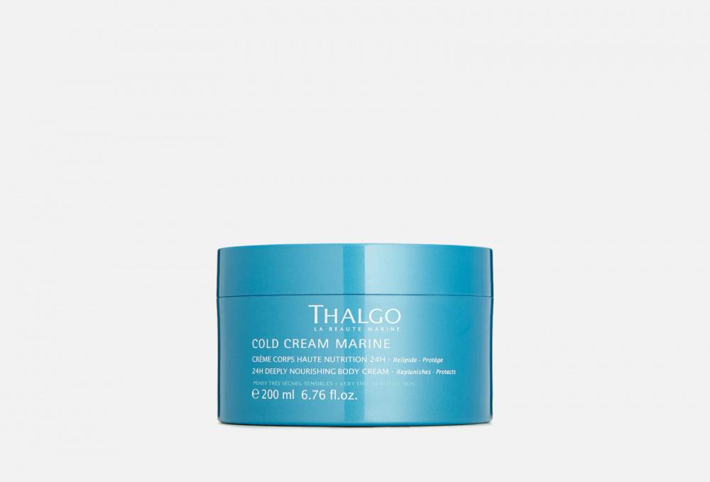 Восстанавливающий крем для тела 24 часа THALGO Cold Cream Marine 200 мл