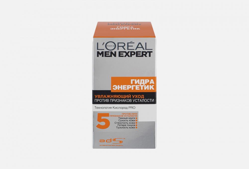 Увлажняющий уход для лица против признаков усталости LOREAL PARIS Men Expert Hydra Energetic 50 мл