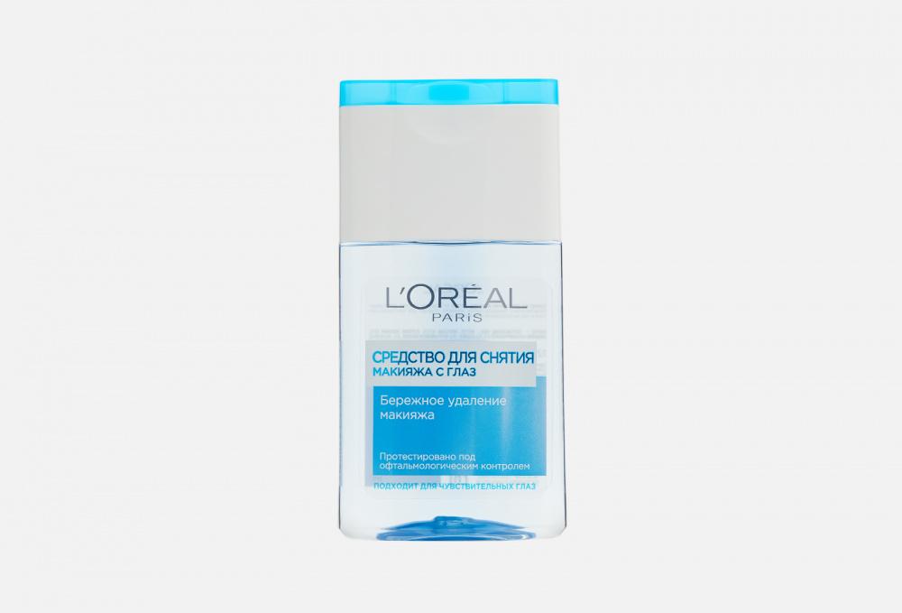 Средство для снятия макияжа, для чувствительных глаз L'OREAL PARIS Бережное Очищение 125 мл