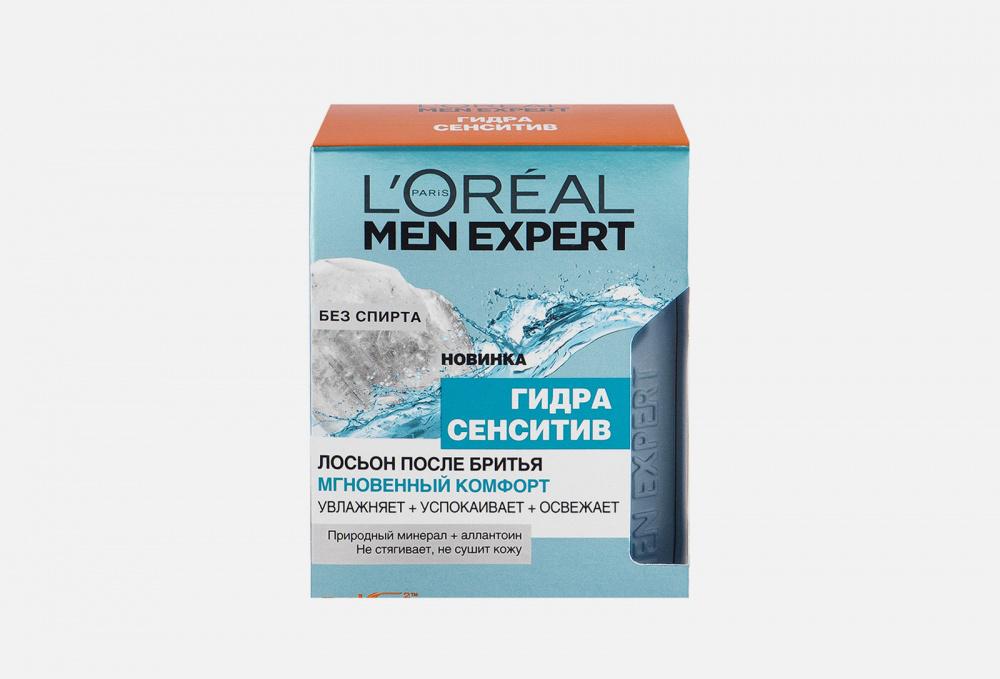 Лосьон после бритья увлажняющий, успокаивающий, для чувствительной кожи L'OREAL PARIS Men Expert Hydra Sensitive 100 мл недорого