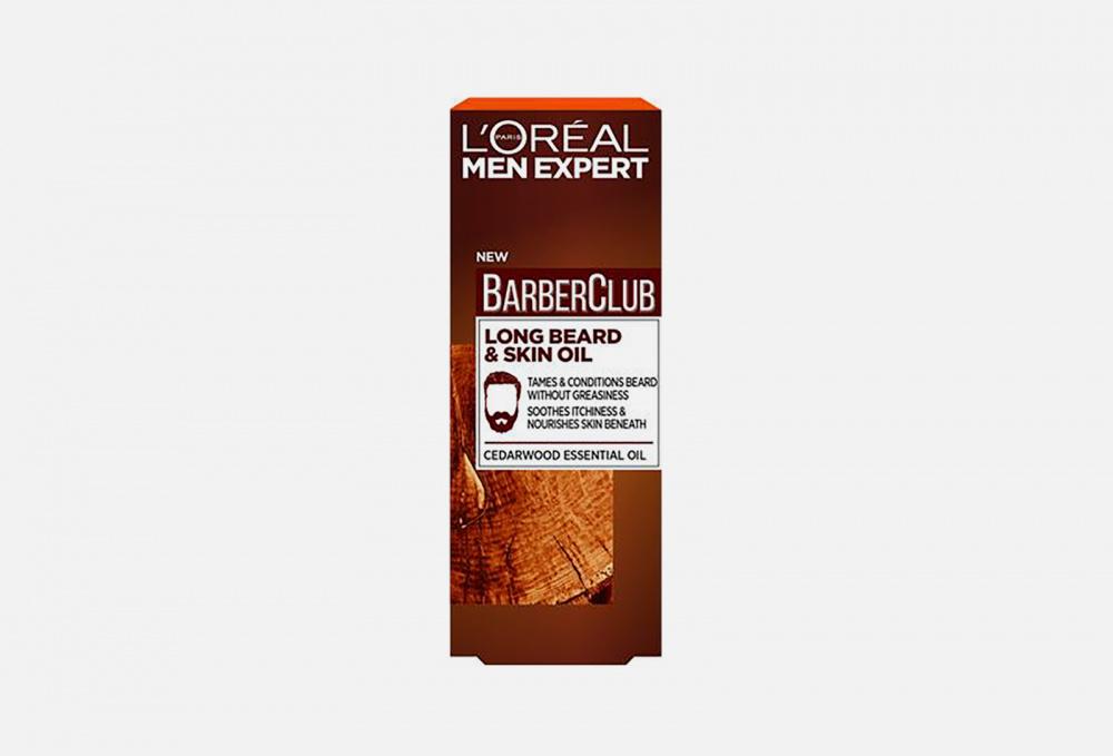 Масло для длинной бороды LOREAL PARIS Men Expert Barber Club 30 мл