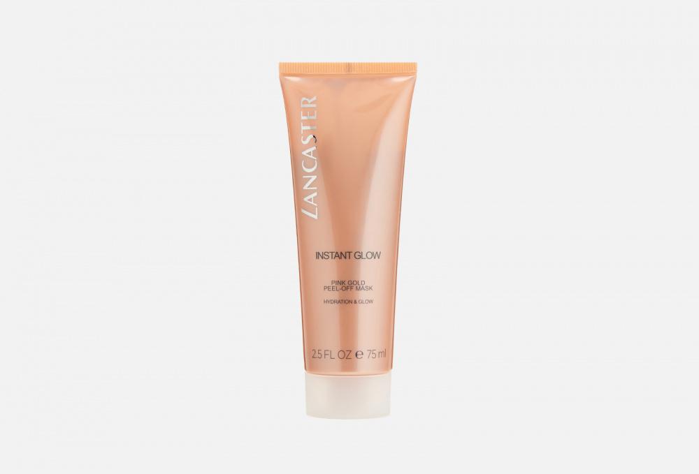 Увлажняющая маска для сияния кожи LANCASTER Instant Glow Pink Gold Peel-off Mask Hydration & Glow 75 мл недорого