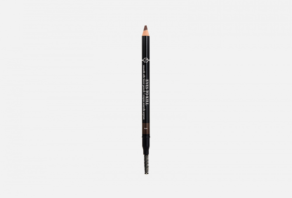 Карандаш для бровей GIORGIO ARMANI Smooth Silk Brow Pencil 1.19 мл