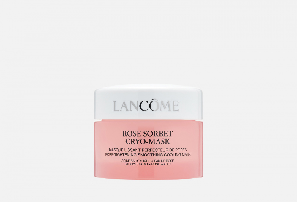 Маска для лица LANCOME Rose Sorbet Cryo-mask 50 мл