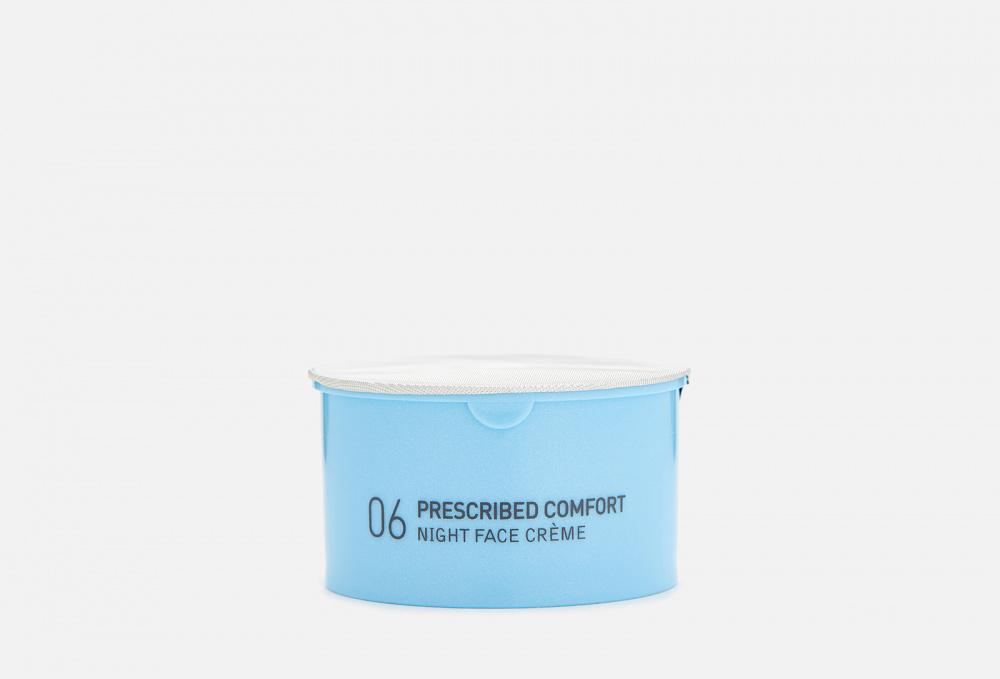 Питательный успокаивающий ночной крем для сухой и чувствительной кожи. Сменный контейнер