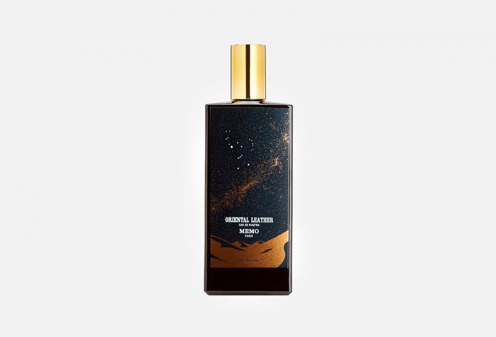 Парфюмерная вода MEMO PARIS Oriental Leather 75 мл
