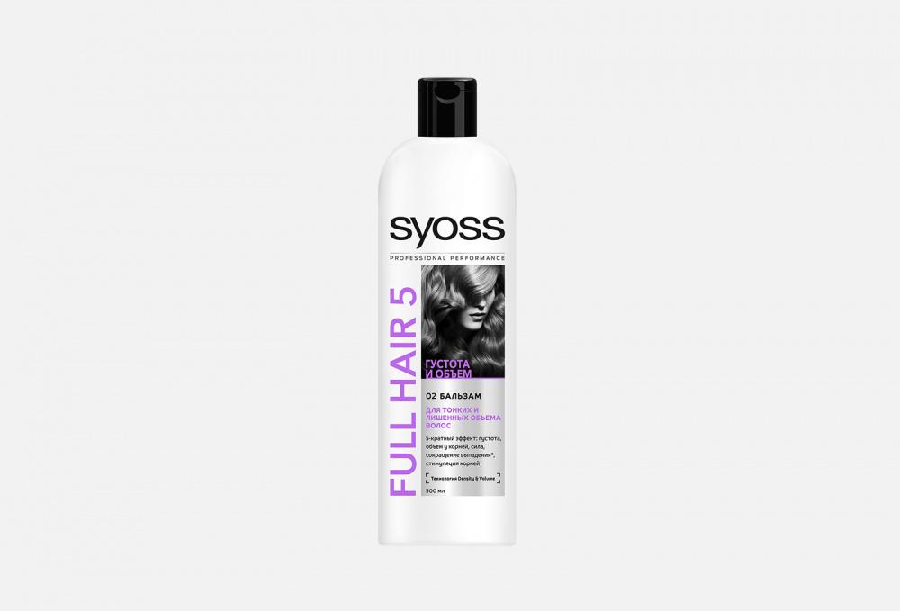 Бальзам для тонких и лишенных объема волос SYOSS Full Hair 500 мл ducray неоптид лосьон от выпадения волос для мужчин 100 мл