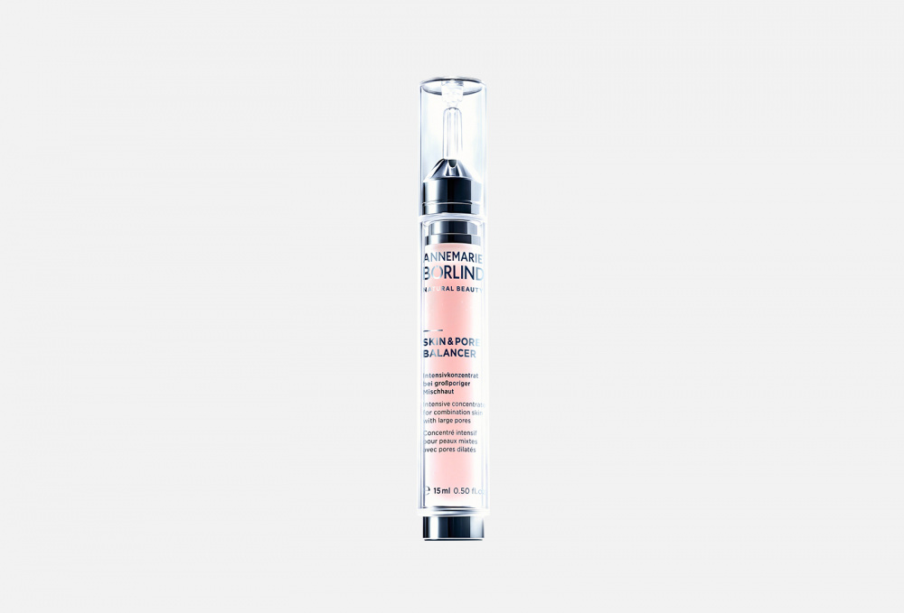 Интенсивный концентрат ANNEMARIE BORLIND Skin & Pore Balancer 15 мл