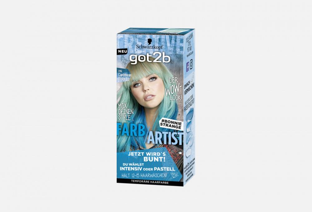 Купить Тонирующая краска для волос, GOT2B, Голубой