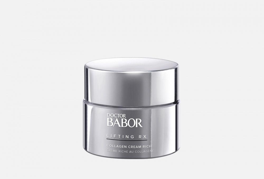 Обогащенный Крем для лица BABOR Lifting Cellular Collagen Booster 50 мл недорого