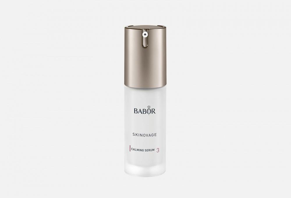 Сыворотка для чувствительной кожи BABOR Skinovage 30 мл недорого