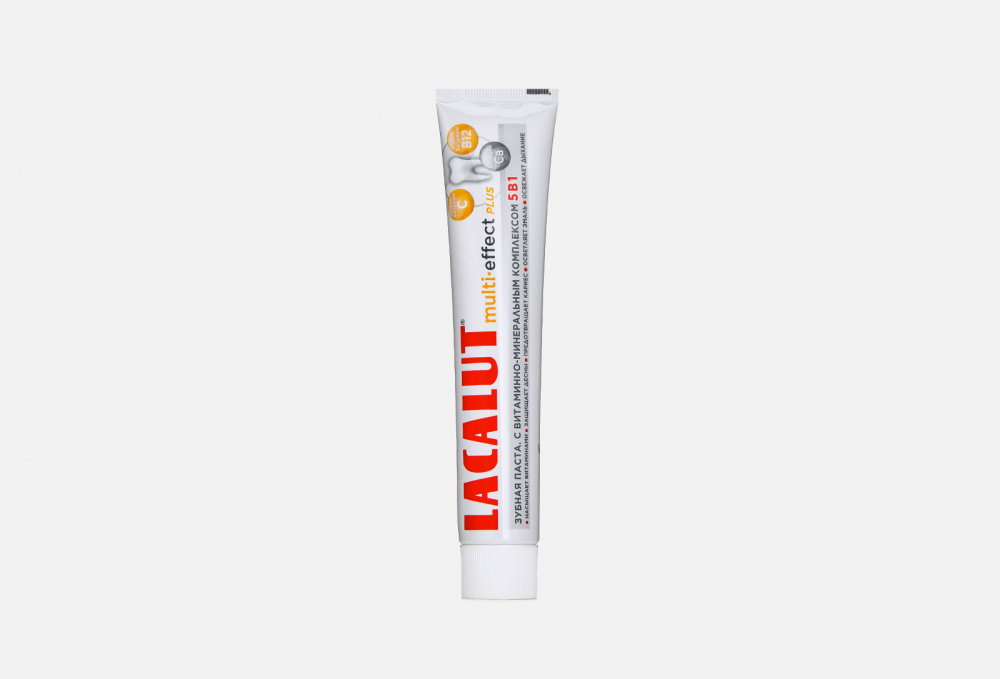 Зубная паста LACALUT Multi-effect Plus 75 мл