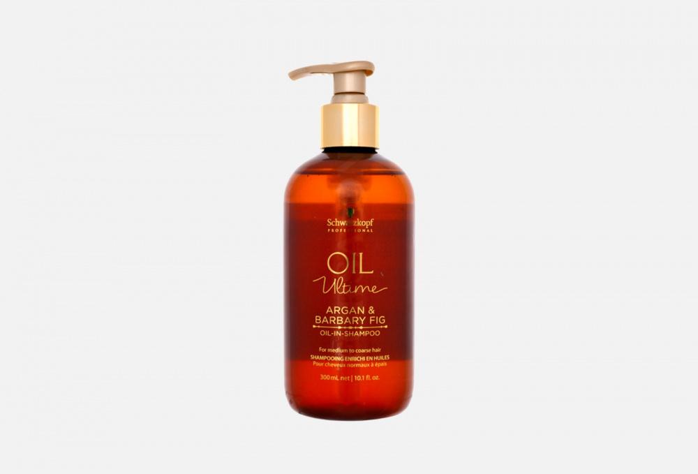 Шампунь для жестких и средних волос SCHWARZKOPF PROFESSIONAL Oil Ultime 300 мл schwarzkopf essence ultime caviar ceell renew мульти сыворотка для истощенных безжизненных волос