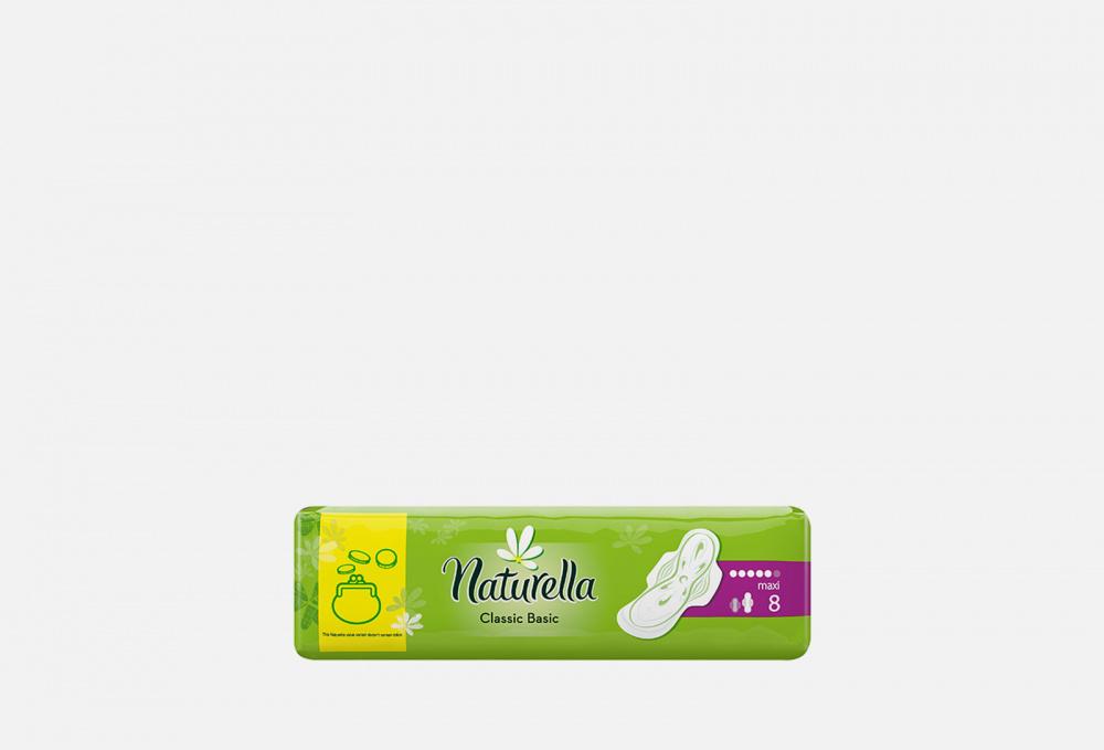 Гигиенические прокладки ароматизированные с крылышками, 8шт, NATURELLA  - Купить