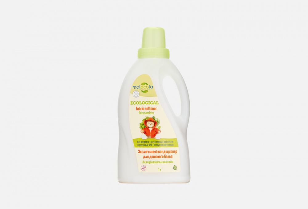Купить Кондиционер ополаскиватель экологичный для детского белья и одежды, MOLECOLA