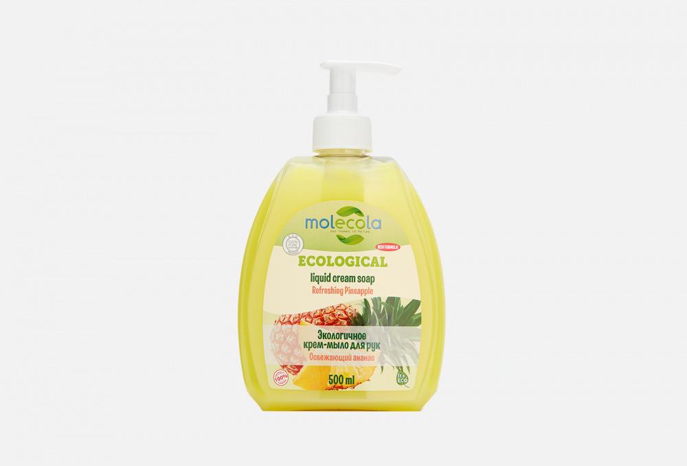 Купить Жидкое мыло экологичное для рук Освежающий ананас, MOLECOLA