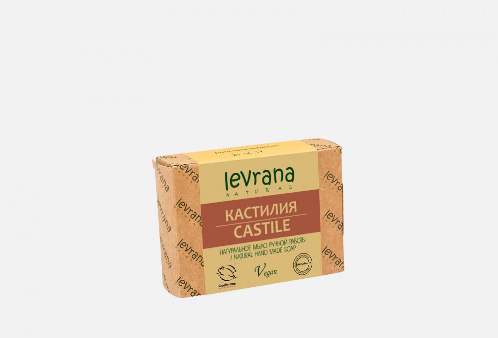 Купить Мыло натуральное ручной работы, LEVRANA
