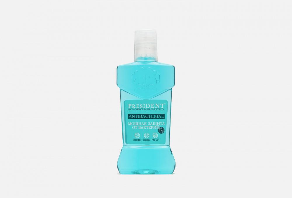 Ополаскиватель для полости рта PRESIDENT Antibacterial Мощная Защита 250 мл