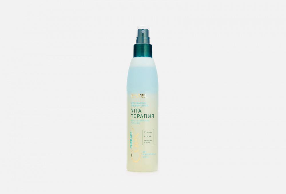 Лосьон-спрей для поврежденных волос ESTEL PROFESSIONAL Curex Therapy 200 мл ducray неоптид лосьон от выпадения волос для мужчин 100 мл
