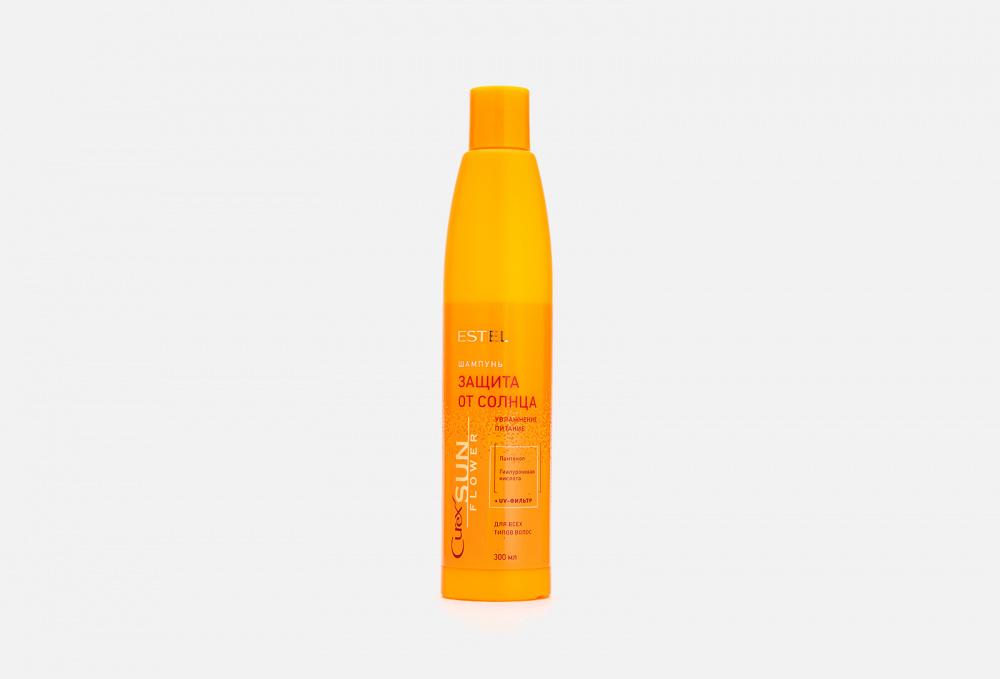 Шампунь для волос ESTEL Curex Sun Flower 250 мл
