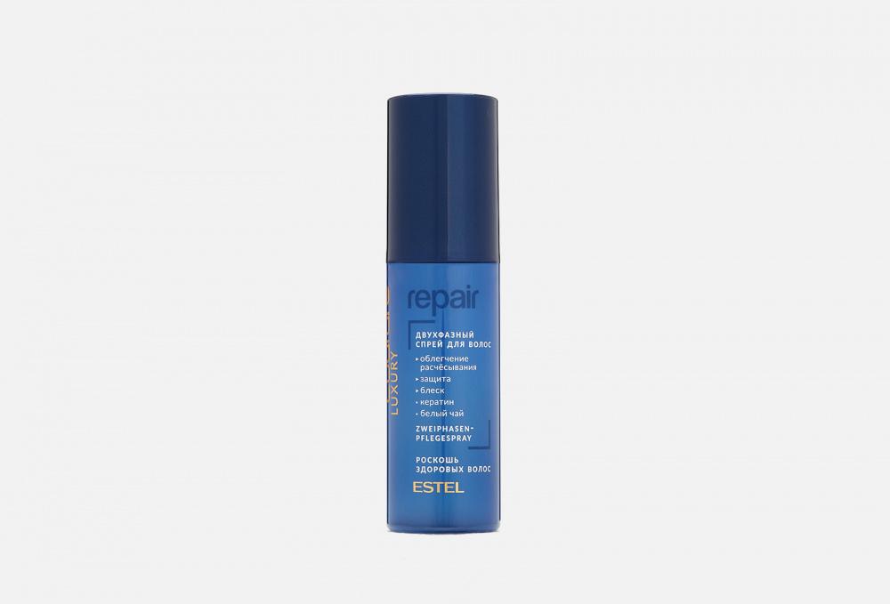 Двухфазный спрей для волос ESTEL PROFESSIONAL Luxury Repair Haute Couture 100 мл