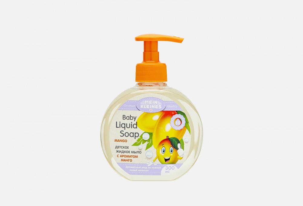 Купить Детское жидкое мыло с дозатором, MEIN KLEINES