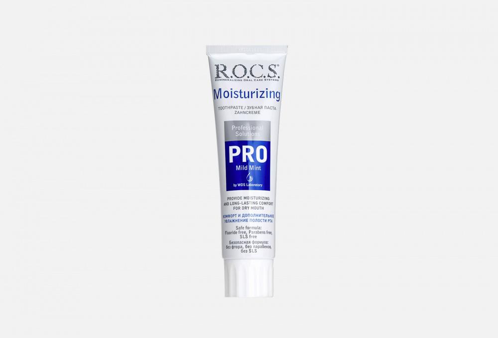 Фото - Зубная паста R.O.C.S. Pro Toothpaste Moisturizing 135 мл гигиена полости рта azetabio органическая зубная паста с ксилитом персик 3 7 лет 50 мл