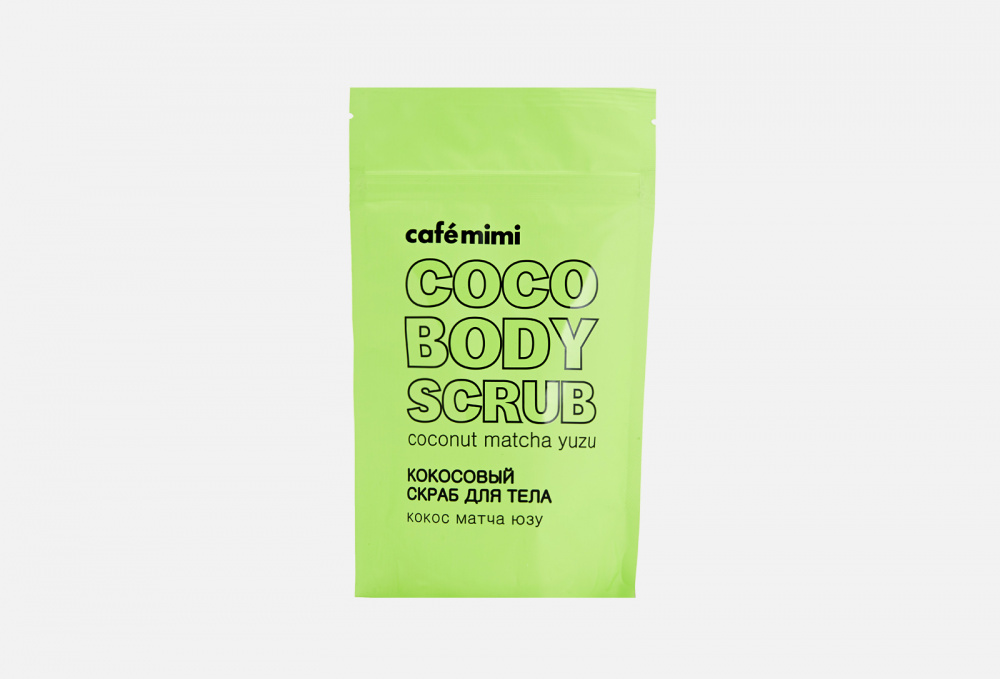 Купить Кокосовый скраб для тела, CAFEMIMI