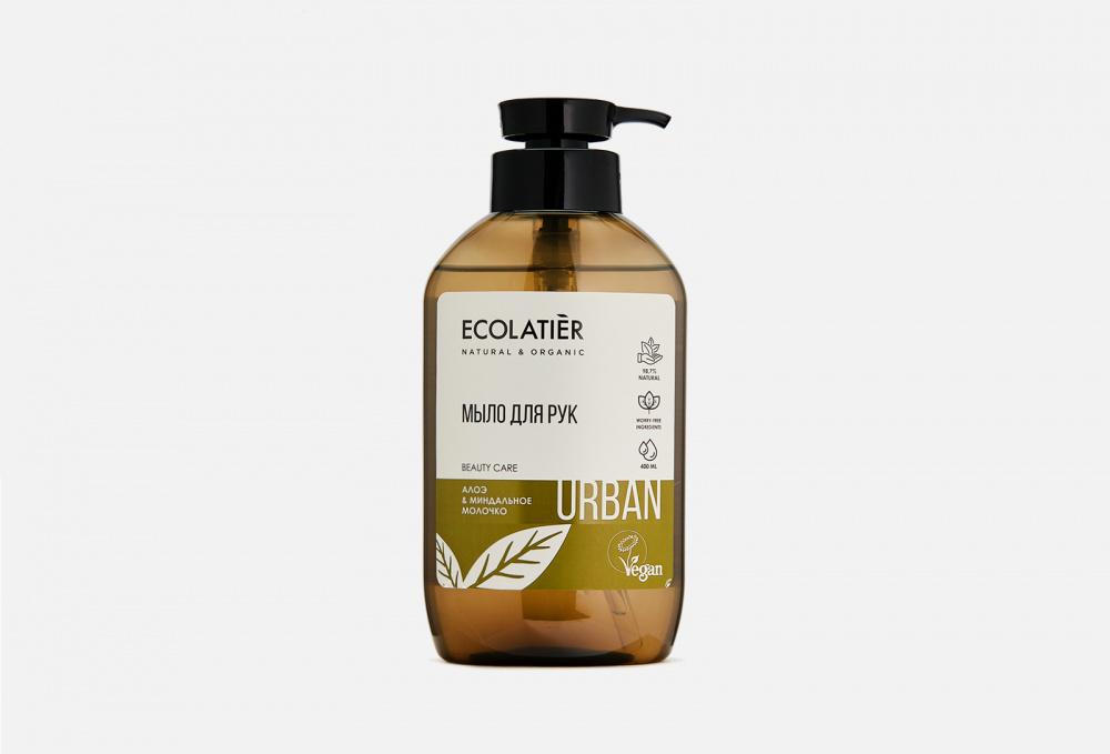 Жидкое Мыло для рук ECOLATIER Aloe & Almond Milk 400 мл