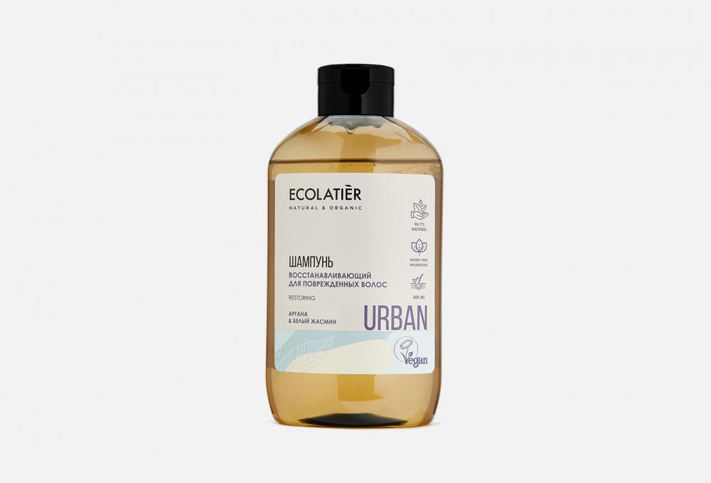 Восстанавливающий Шампунь для поврежденных волос ECOLATIER Argan & White Jasmine 600 мл