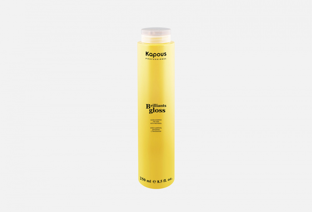 Блеск-шампунь для волос KAPOUS Brilliants Gloss 250 мл