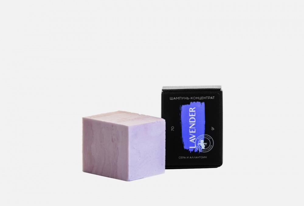 шампунь-концентрат сера и аллантоин