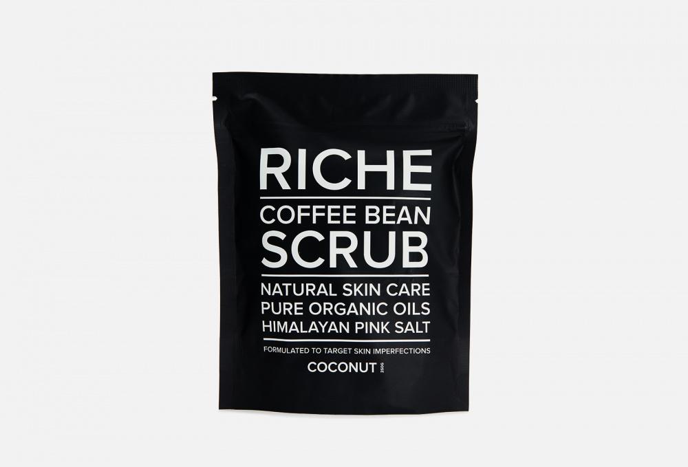 Кофейный скраб для тела RICHE Coconut 250 мл riche кофейный скраб для тела pure beans 250 г