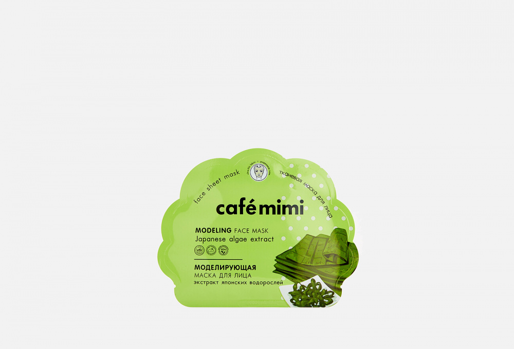 Тканевая, моделирующая маска для лица CAFEMIMI Japanese Algae Extract 22 мл