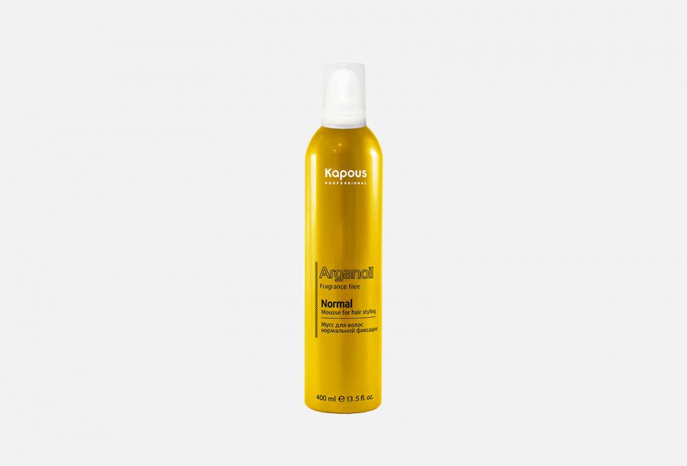 Мусс для укладки волос нормальной фиксации с маслом арганы серии Kapous